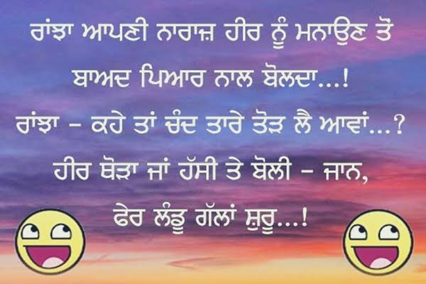 whatsapp status in punjabi download
