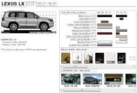 2012 Lexus Color Chart Lexus Lx Color Chart And Media Archive Clublexus Lexus