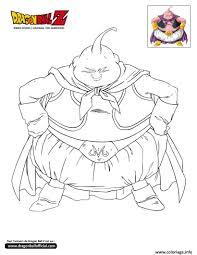 Coloriage Dbz Le Surpuissant Boo Dragon Ball Z Officiel Dessin