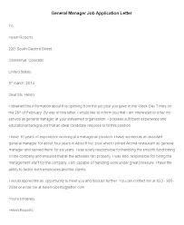 Sample Cover Letter For Job Applications Sample Of Internship Cover