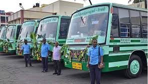 TNSTC Recruitment 2019 - Apply Online 96 Apprentices Posts