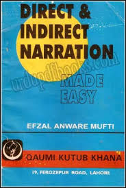 Direct And Indirect Narration Urdu Book By Afzal Anwar Mufti