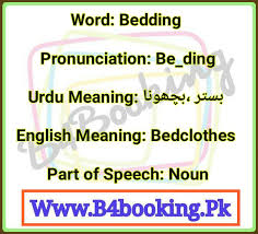 bedding meaning in urdu and english and