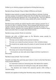 narrative essay on life experiences life changing experience essay life experience essay example life changing experience essay sample life changing experience essay example life experience
