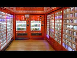 Bicom Vending Machine Interesting Bicom Vending Machines For Ready Meal Demo Video At Barilla Food