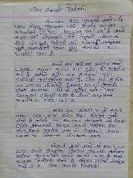 essay on beti bachao abhiyan essay on beti bachao abhiyan