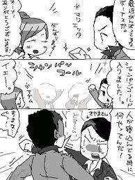 5月24日に投稿したなう 魅乃乎小栗旬の胸に抱かれ今日も広島で華