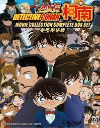 Case Closed - Detective Conan (23 Movie + 2 Special) ~ All Region ~ Brand  New ~ 9555329259796
