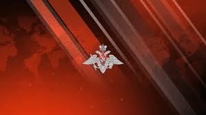 Международный военно-технический форум «<b>АРМИЯ</b>-2018 ...