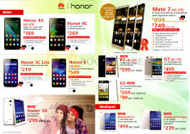 huawei phones price list p7. pc show 2015 price list image brochure of huawei mobile phones honor 4x, 4c, p7 itfairsg