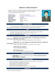 Resume For Freshers In Word Format Starengineering