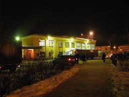 Справочные Иваново Ивановский Автовокзал