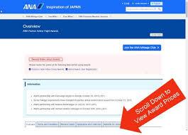 Ana Redeem Chart How To Use Ana Award Search Million Mile Secrets