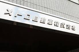 浦賀駅のアルバイトパート求人情報インディードバイト