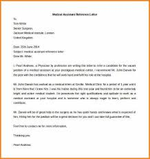 Recommendation Letter Template For Student Insaat Mcpgroup Co