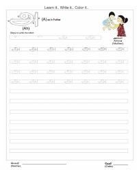 Tamil names, tamil learning for children, tamil for grade 1. Tamil Alphabets Worksheets For Kids