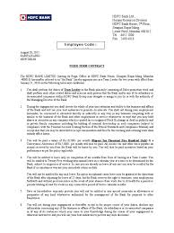 Hdfc Offer Letter Employment Banks