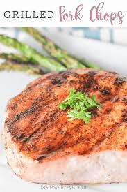 grilled pork chops recipe easy 30