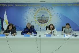 КазМунайГаз Работники Атырауского НПЗ обсудили Послание Президента