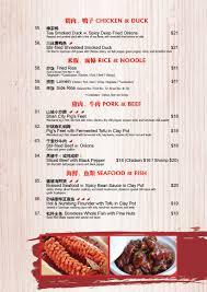 duck pork beef seafood