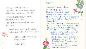 writing a letter format how to write letters in japanese