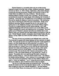 pigman essay the pigman essay