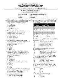 Easy soal essay ipa kelas 8 semester 2 kurikulum 2013 navigation. Soal Essay Ipa Kelas 7 Semester 2 Tulisan