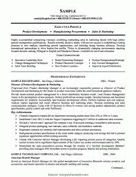 Product Management Resume Examples Best of Custom Essays Website Review PumpUp Product Management R RS