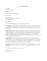 Office Clerk Cover Letter Letter Resume Source