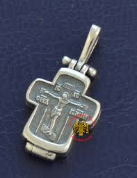 handmade sterling silver 925 cross pendant inspired by the russian orthodox era this pendant can open and can be used as an amulet