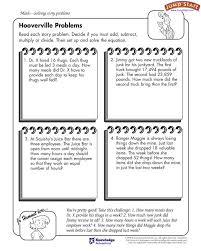 Pictures on Math Problem Of The Day 5th Grade, - Easy Worksheet Ideas