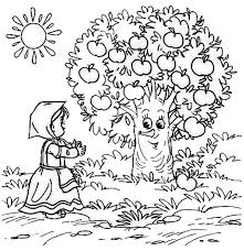 Small Picture Little Girl and Happy Apple Tree Colouring Page Happy Colouring