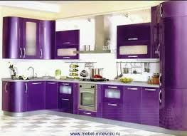Purple Kitchen,quite okay, the white tones it down nicely