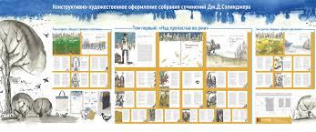 Баку Международный конкурс дипломных проектов Институт  Диплом 1 й степени МООСАО за дипломную работу