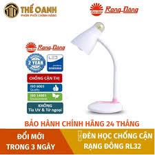 Đèn Học chống cận ⚜️FREESHIP⚜️Đèn Học Để Bàn RẠNG ĐÔNG RL32, Giá tháng  2/2021
