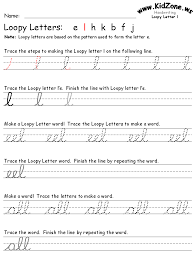 cursive word practice cursive writing worksheets