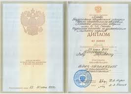 Дипломы и сертификаты стоматолога Петровского Л Б  Запишитесь