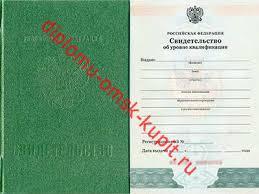 Купить диплом недорого в санкт петербурге книги сайты или только Обзор прессы часто используемые ip адреса библиотеки с указанием числа загруженных статей купить диплом недорого в санкт