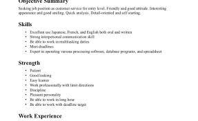 Resume Good Looking Resumes College Student College Internship