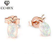 Ear Stone reviews – Online shopping and reviews for Ear Stone on ...