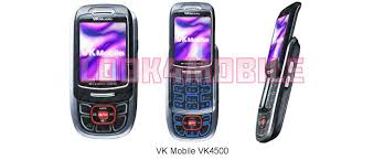 VK Mobile VK4500 - features, technical ...