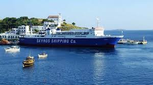 Αποτέλεσμα εικόνας για skyros shipping