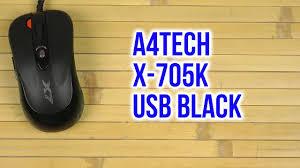 Распаковка <b>A4Tech X</b>-<b>705K</b> USB Black