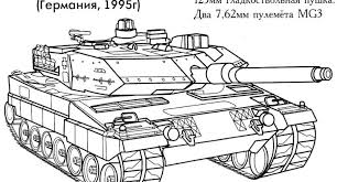 Small Picture free printable army tank coloring pages Archives Cool Coloring