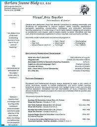 Art Teacher Resume Sample If You Are Seeking A Job As An Art Teacher One Of The Requirements 7