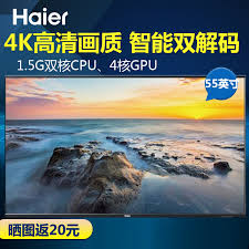 haier 75 inch tv. haier/haier ls55a51 true 4 k intelligent network tv 55 inch flat panel lcd haier 75 2
