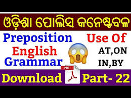 Odia To English Tense Chart Pdf Download Odisha Police Constable 2018 Questions P 22 English Grammar In Odia Tense Chart In Odia 2018