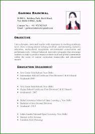 Sample Resume For Teaching Elementary Teacher Resume Examples 2017 Impressive Resumes