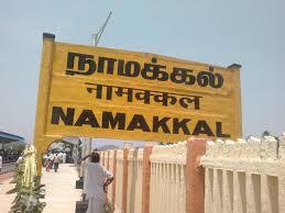 namakkal க்கான பட முடிவு