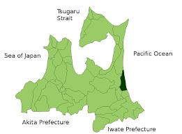 Image result for misawa aomori map